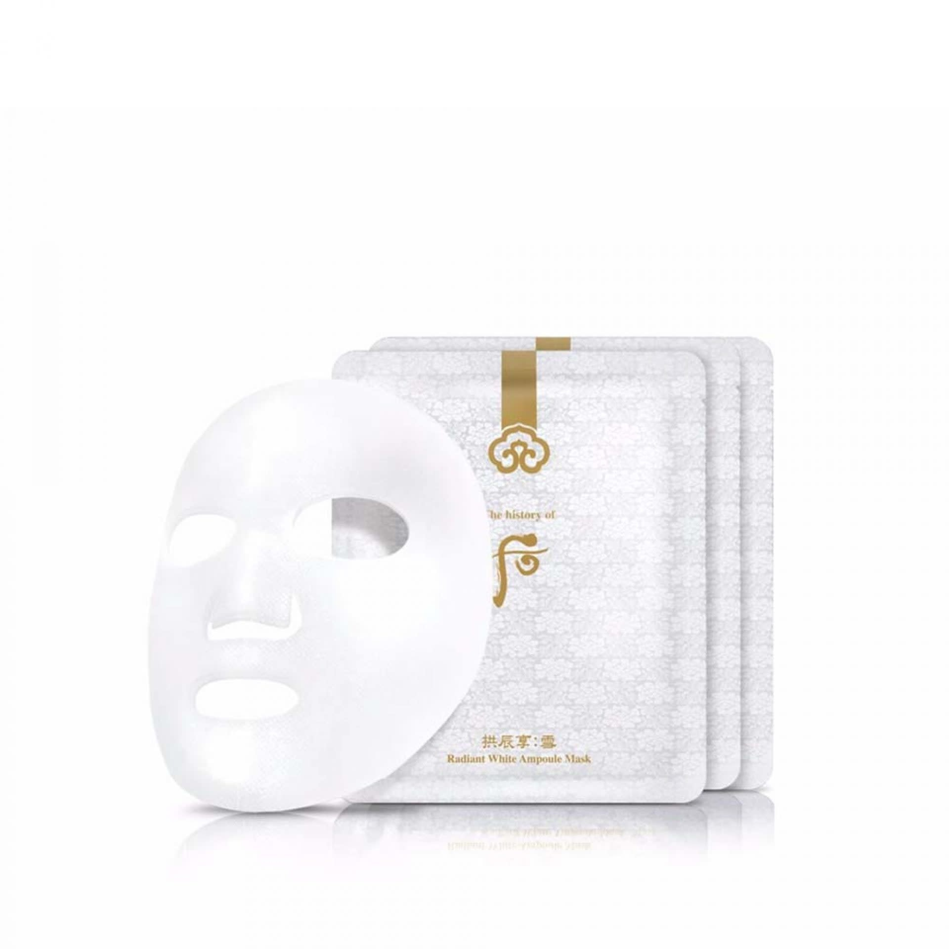 The History of Whoo WH GJH SEOL RADIANT WHITE AMPOULE MASK 8PCS - 51103705