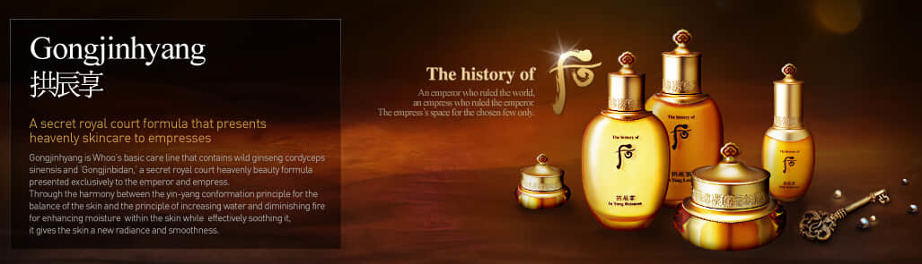 The History of Whoo WH GJH INYANG ROYAL 3PCS SET - 51105117 - BỘ KEM GIÚP SĂN CHẮC, CHỐNG LÃO HÓA WHOO GJH INYANG - 3 LOẠI
