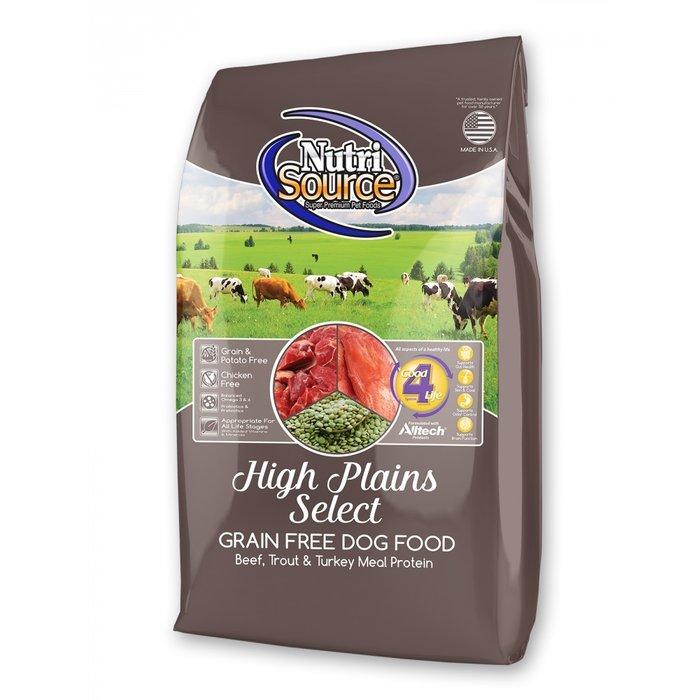 NutriSource NutriSource Grain Free High Plains Dry Dog Food