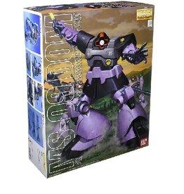 Dom Mobile Suit Gundam