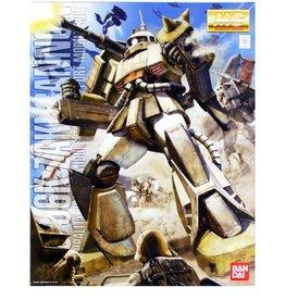 Zaku Cannon Mobile Suit Gundam Seed (Master Grade)