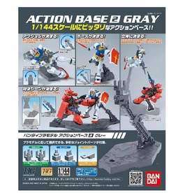 Action Base 2 (Gray, 1:144)