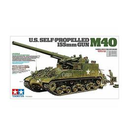 US Self- Propelled 155mm Gun M40
