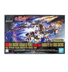 RX-0 Unicorn Gundam 03 Phenex (Destroy Mode) Gold-Coated
