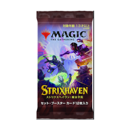 Wizards of the Coast Set Booster Pack - Japanese (Strixhaven: School of Mages)