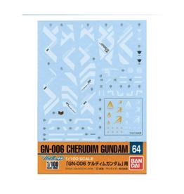 GN-006 Gundam Cherudim Decals 1