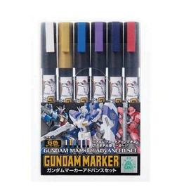 Mr. Hobby Gundam Marker - Advanced Set 6 pc