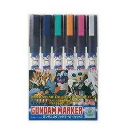 Mr. Hobby Gundam Marker - Metallic Marker Set #2 6 pc