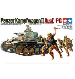 Panzer Kampfwagen II
