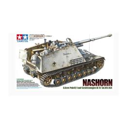 Nashorn Heavy Tank Destroyer