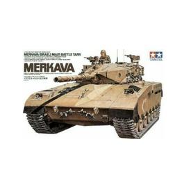 Merkava Israeli Main Battle Tank
