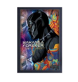 Black Panther (Side Profile)