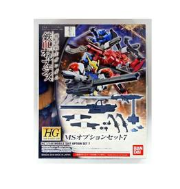 Iron-Blooded Orphans MS Gundam (HG 1/144 MS Option Set 7)