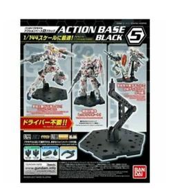 Action Base 5 (Black, 1:144)