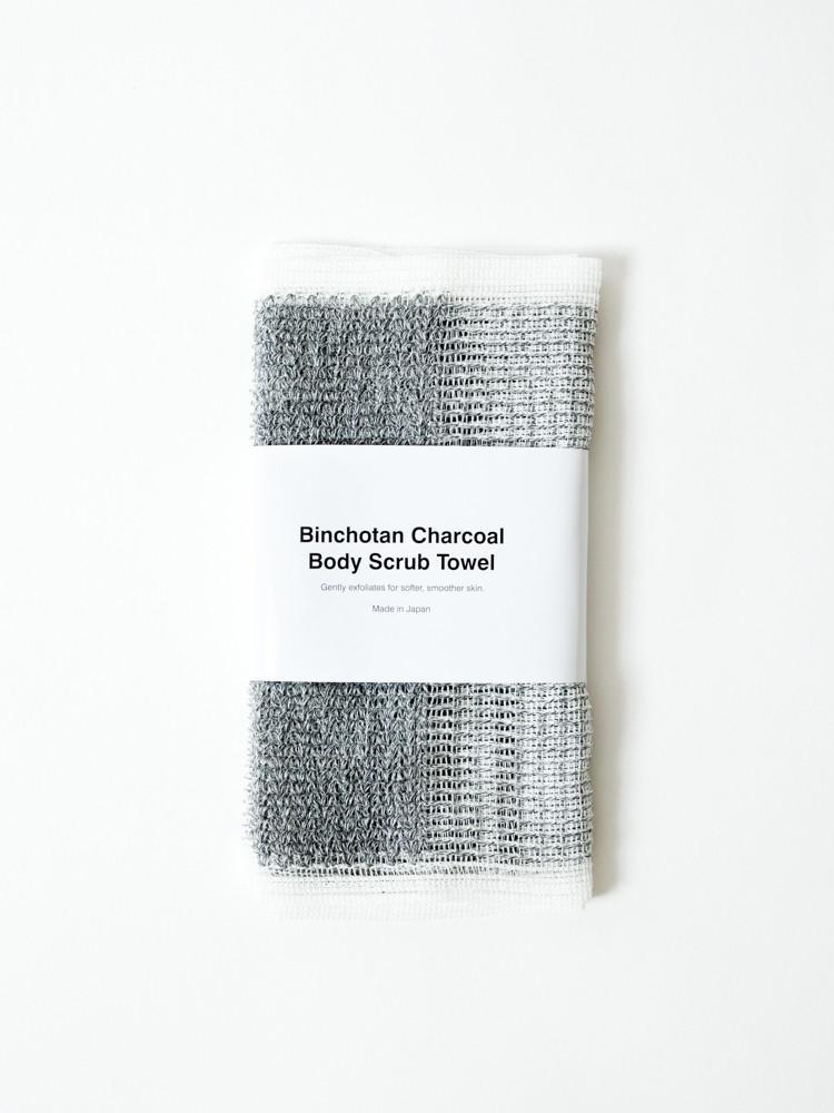 Binchotan Charcoal Body Scrub Towel-1