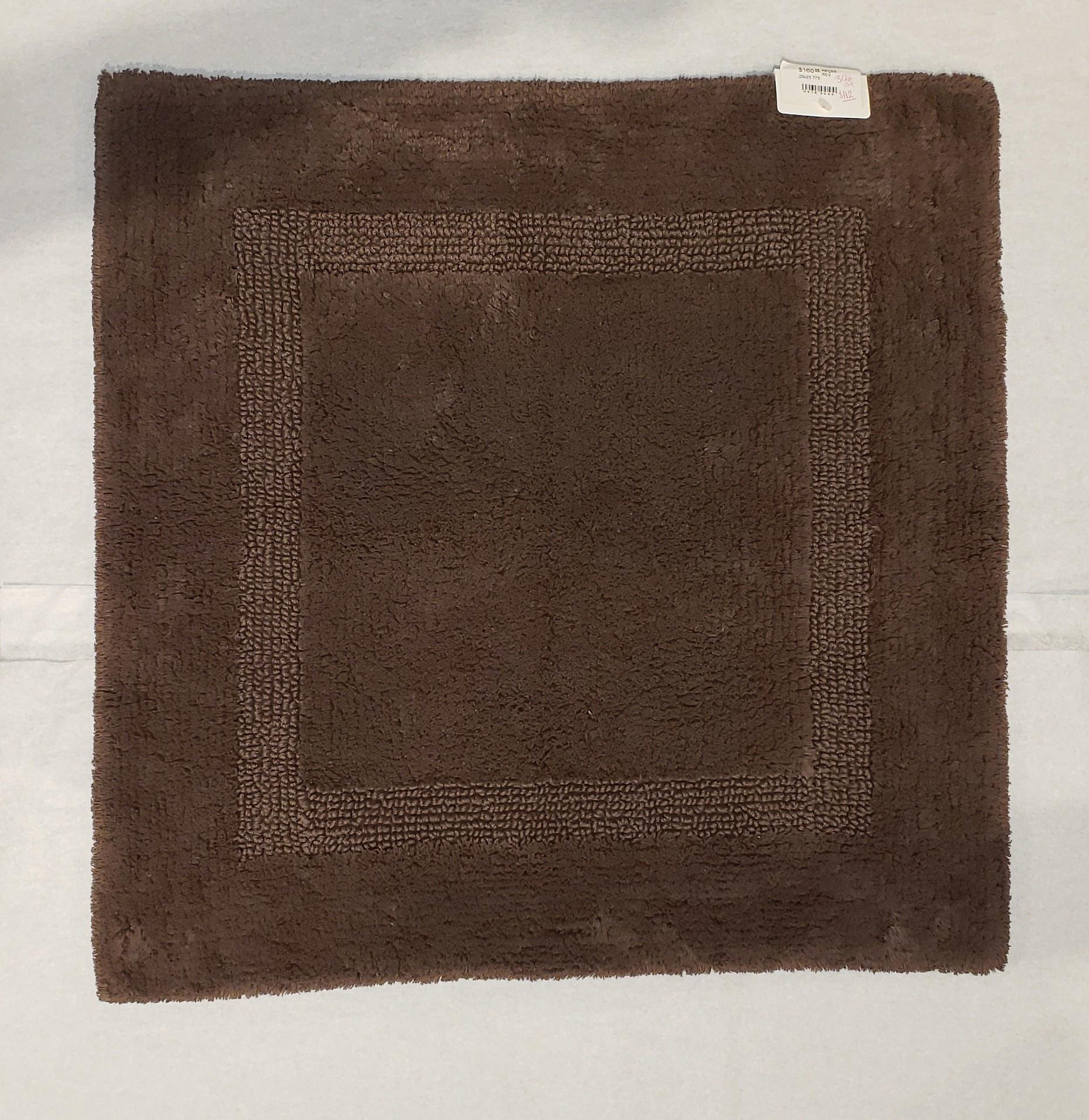 Bath Mat - Reversible - Brown-1