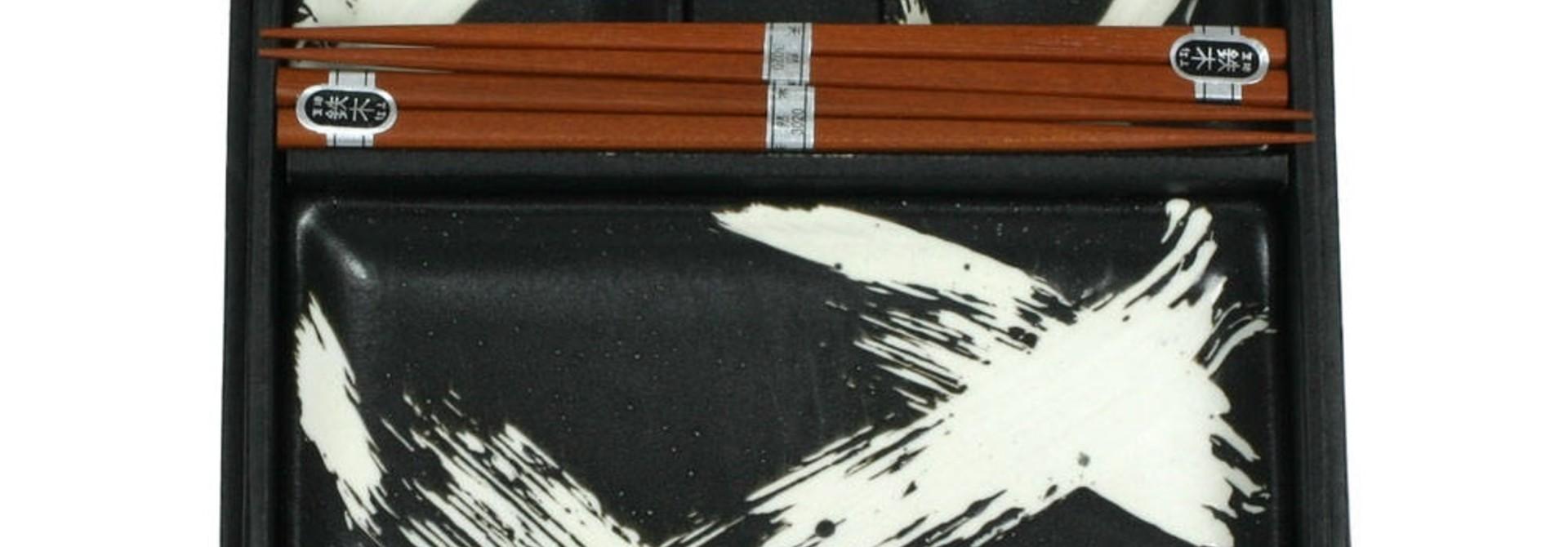 Sushi for Two Set - Black Brush