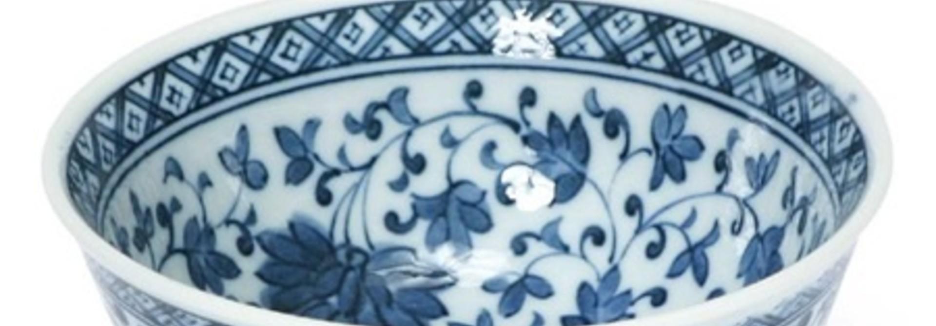 Bowl - Leaf - Blue