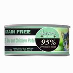 Daves Pet Food Dave's Cat GF 95% Tuna & Chicken Pate  5.5 OZ