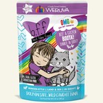 Weruva Inc. BFF OMG Cat Beef & Chicken Booya 2.8 OZ Pouch
