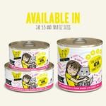 Weruva BFF Cat Tuna & Chicken 4-Eva 5.5 OZ
