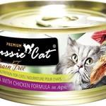 Fussie Cat Fussie Cat Tuna & Chicken 3 OZ