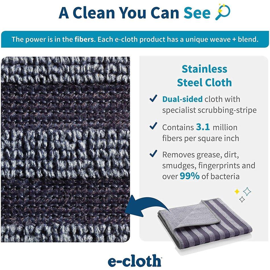E-Cloth e-cloth Stainless Steel Cloth