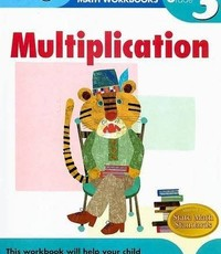 Kumon Publishing Kumon Grade 3 Multiplication