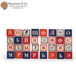 Uncle Goose Russian Alphabet Blocks