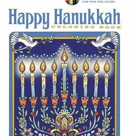 Creative Haven Happy Hanukkah