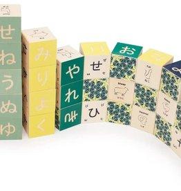 Uncle Goose Japanese Alphabet Blocks