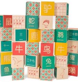 Uncle Goose Chinese Alphabet Blocks