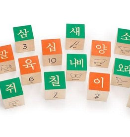 Uncle Goose Korean Alphabet Blocks