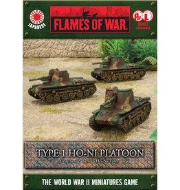 Type 1 Ho-Ni Platoon (Japanese)