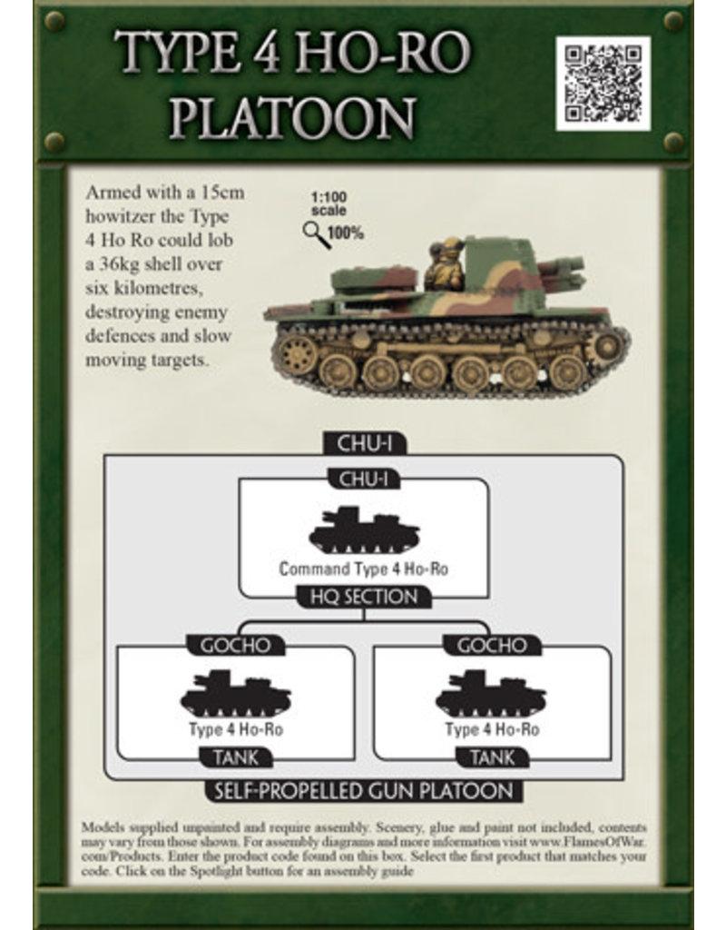 Battlefront Miniatures Type 4 Ho-Ro Platoon (Japanese)