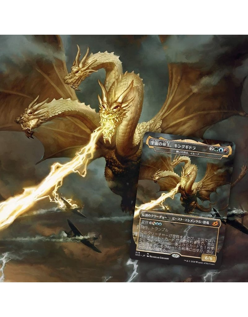 Wizards of the Coast Ikoria: Draft Booster Pack JAPANESE