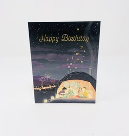 Joo Joo Paper Aurora Dome