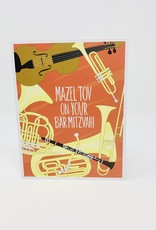 Apartment to Cards Musical Bar Mitzvah