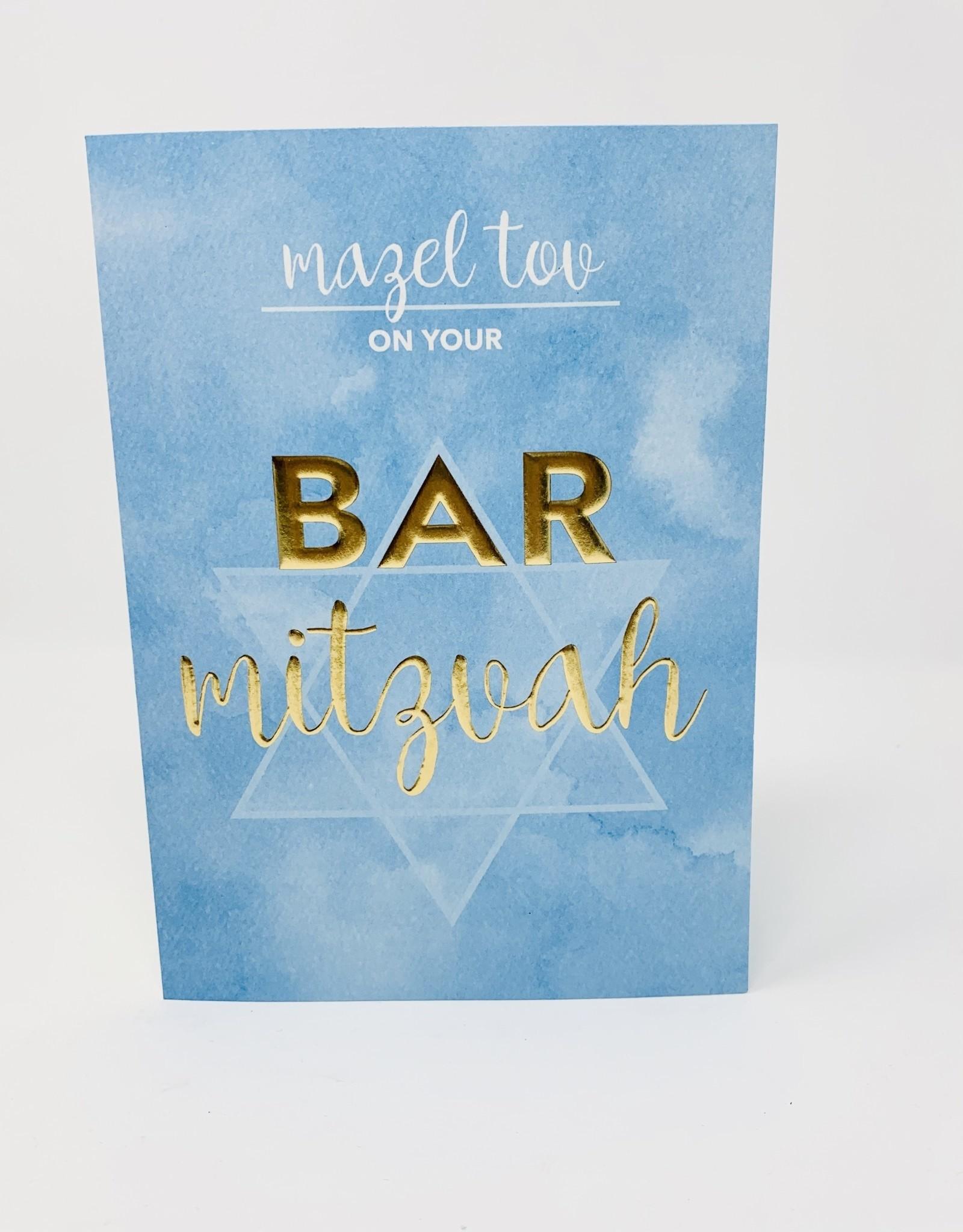 Design Design Blue Bar mitzvah