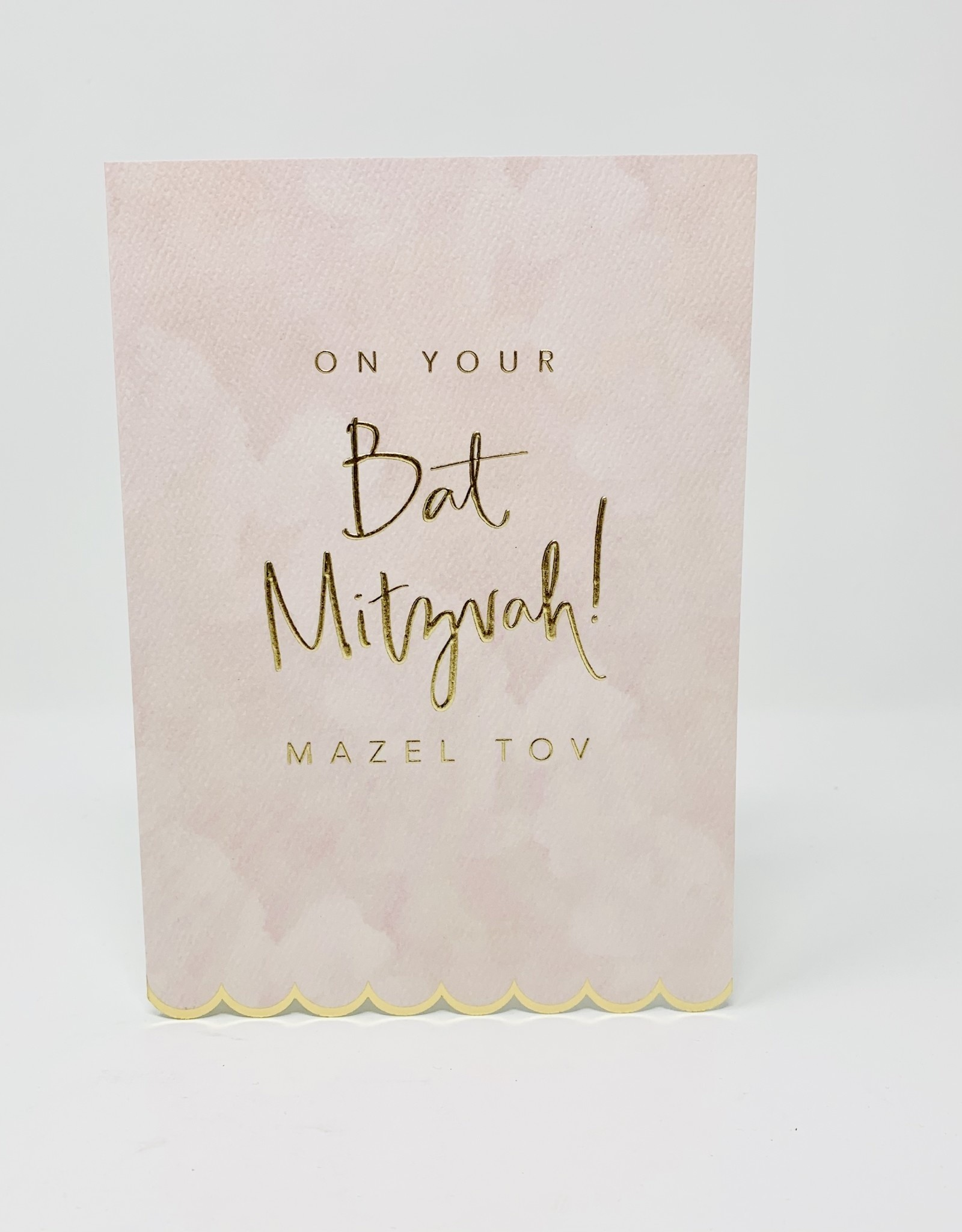 Design Design Pink Cloud Bat Mitzvah!