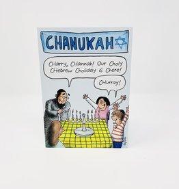 Design Design Chanukah