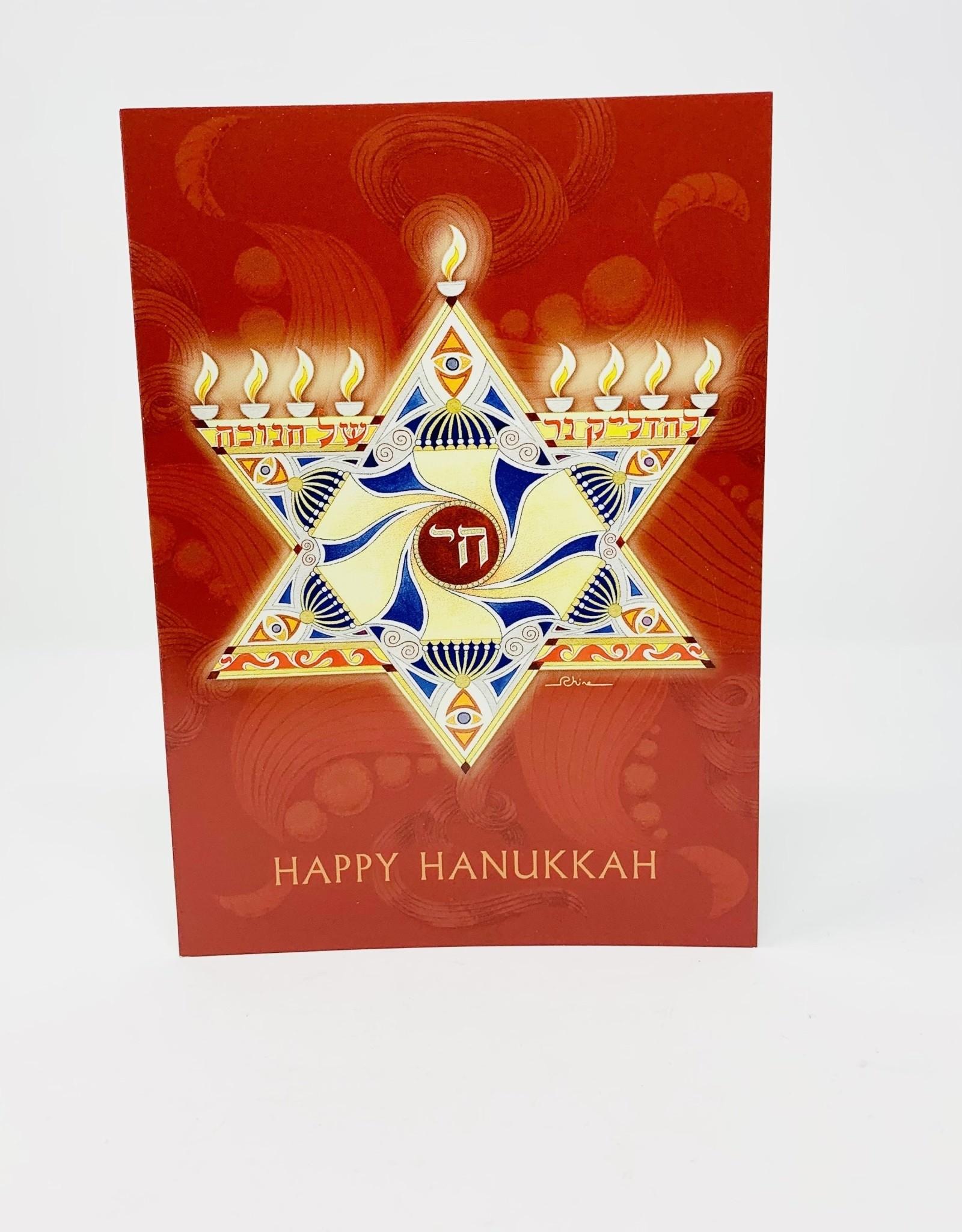 Amber Lotus Unique Star of David Hanukkah