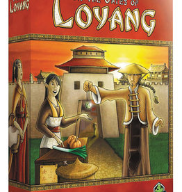Tasty Minstrel Game At the Gates of Loyang