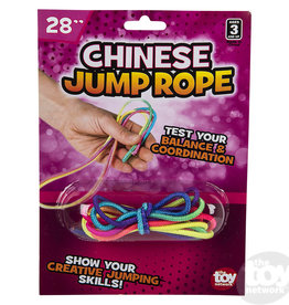 "The Toy Network 28"" Chinese Jump Rope"