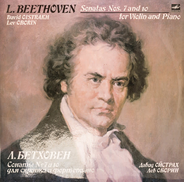 Classical Beethoven - Sonatas Nos. 7 and 10 for Violin and Piano - Oistrakh / Oborin (VG+)