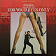 Soundtracks Bill Conti - For Your Eyes Only (Original Motion Picture Soundtrack) (VG+)
