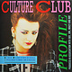 Rock/Pop Culture Club - Profile (Picture Disc NO MUSIC, w/ 4 Posters and Booklet)