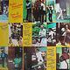 Reggae/Dub Dr. Alimantado - Sons Of Thunder (NM)