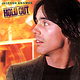 Rock/Pop Jackson Browne - Hold Out (VG+)