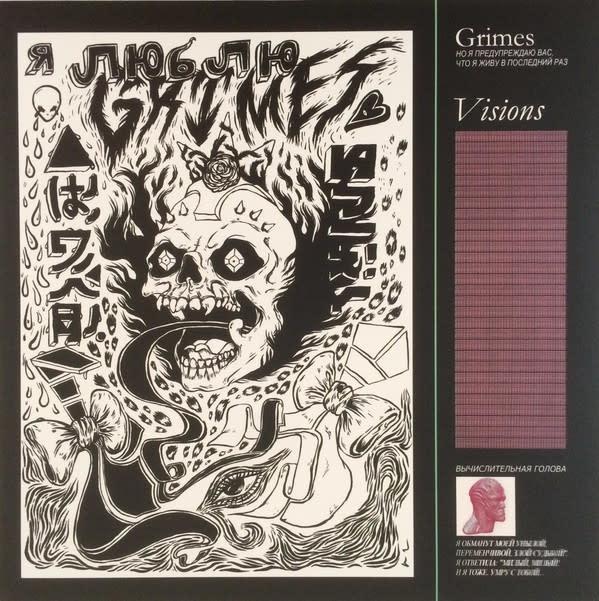 Rock/Pop Grimes - Visions
